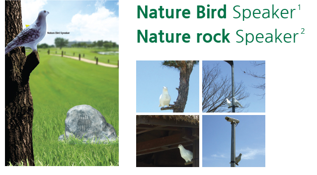 Nature Bird Speaker Nature rock Speaker