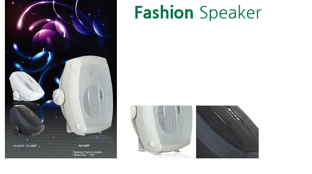 Fashion Speaker